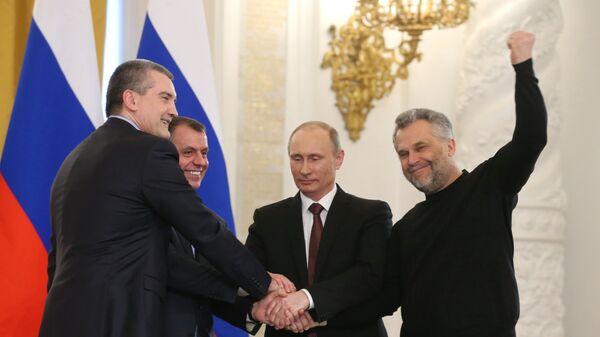 Подписание Договора между РФ и Республикой Крым о принятии в РФ Республики Крым и образовании в составе РФ новых субъектов.