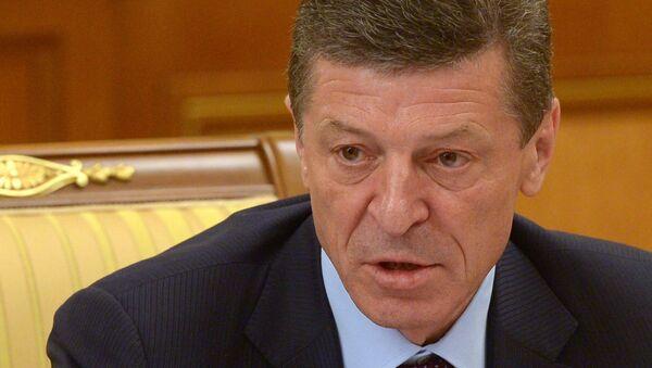 Заместитель председателя правительства РФ Дмитрий Козак, архивное фото