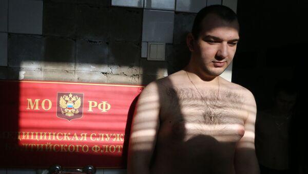 Молодой человек проходит медицинскую комиссию на призывном пункте МО РФ города Калининграда. Фото с места события