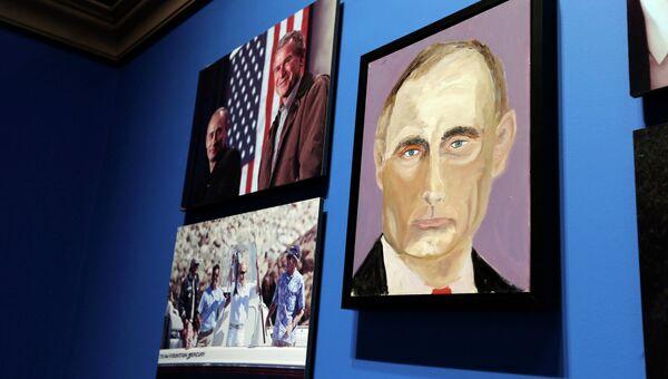 Портрет Владимира Путина, нарисованный Джорджем Бушем-младшим