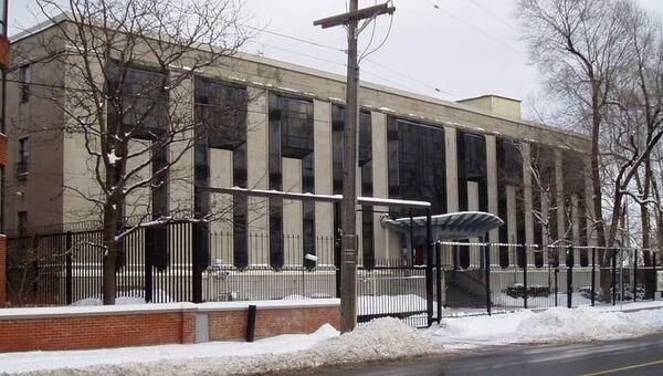 Здание посольства России в Канаде. Архивное фото