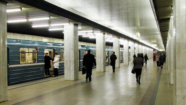 Станция метро Улица Подбельского в Москве