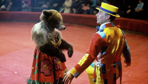 Цирк, архивное фото