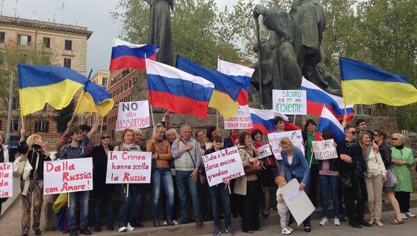Митинг в поддержку России и российско-украинской дружбы прошел в Риме