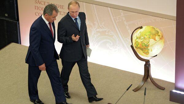 Владимир Путин принял участие в заседании попечительского совета РГО