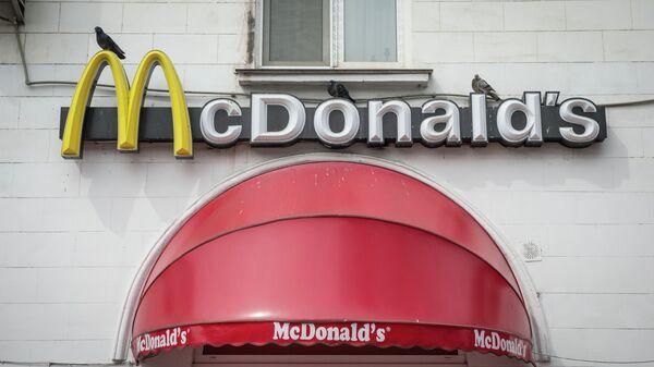 Ресторан быстрого питания McDonald's . Архивное фото