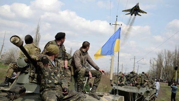 Украинские солдаты возле Краматорска