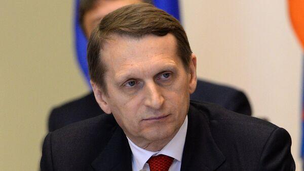 Сергей Нарышкин, архивное фото