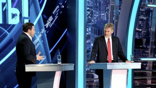 Пресс-секретарь президента России Дмитрий Песков на передаче Право знать