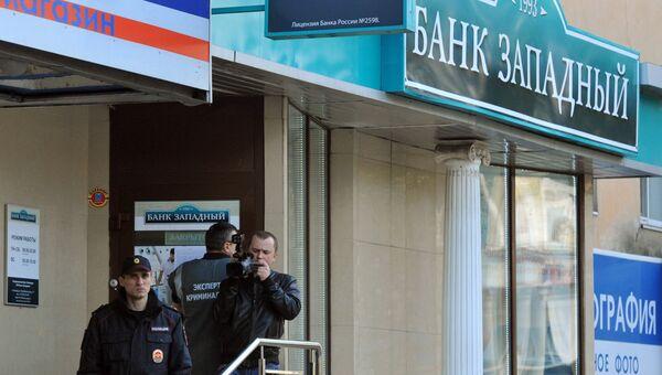 Сотрудники полиции у входа в отделение банка Западный в Белгороде