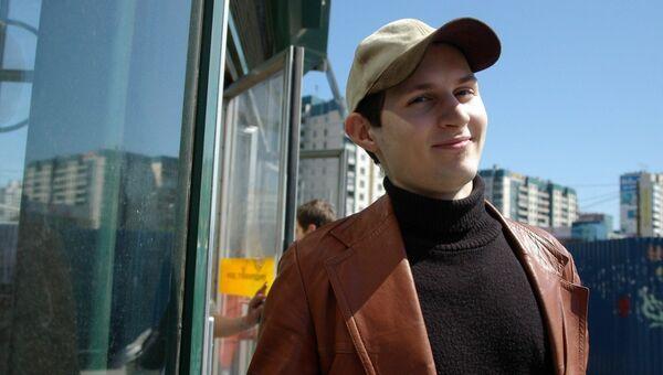 Создатель социальной сети ВКонтакте Павел Дуров. Архивное фото