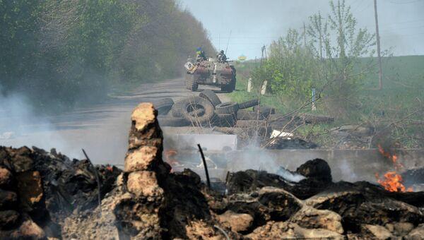 Украинское подразделение отошло от блокпоста под Славянском
