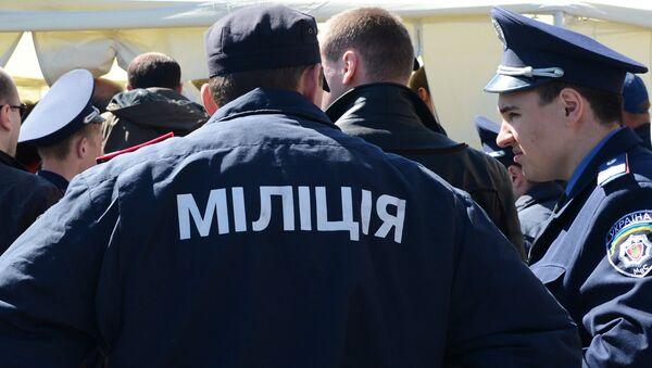 Сотрудники милиции на Украине, архивное фото