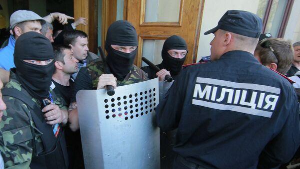 Сотрудники милиции Украины, архивное фото