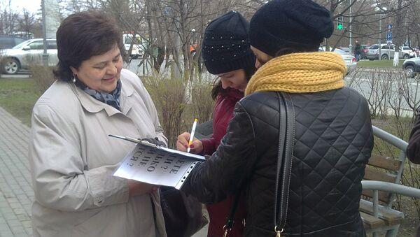Сбор подписей против закрытия акушерской клиники СибГМУ в Томске, фото с места события