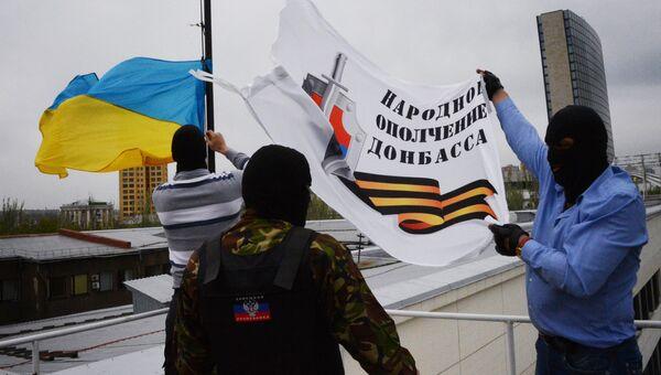 Сторонники самопровозглашенной Донецкой Народной  республики, архивное фото