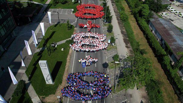 Первомайская демонстрация в городе Загреб, Хорватия