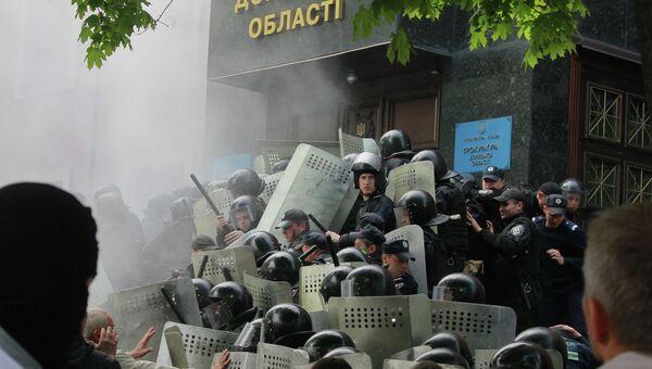 Сторонники федерализации взяли под контроль прокуратуру Донецкой области