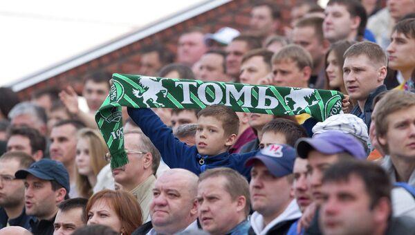 Болельщики ФК Томь, Архивное фото