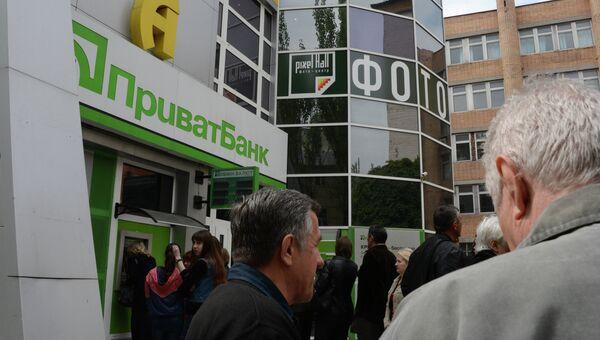 Офис Приватбанка. Архивное фото