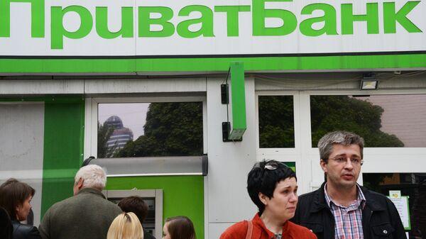 Правительство Украины обжаловало решение суда по Приватбанку