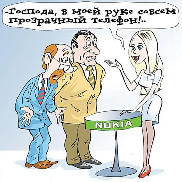 Владимир Кремлев, РИА Новости