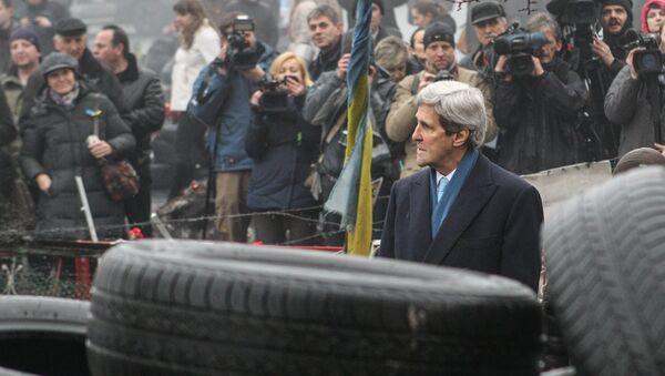 Джон Керри во время визита на Украину