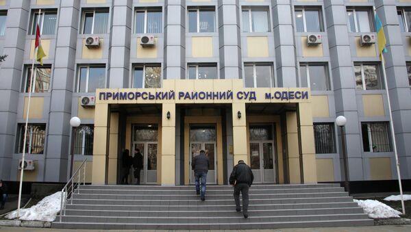 Здание Приморского районного Суда города Одессы. Архивное фото