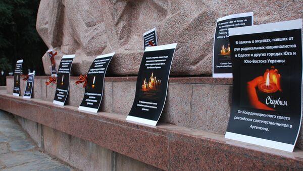 Российские соотечественники в Аргентине почтили память погибших в Одессе