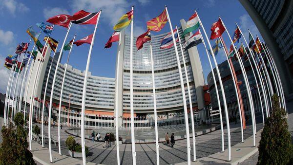 Здание штаб-квартиры ООН в Вене. Архивное фото