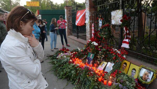 Митинг в память погибшего Леонида Сафьянникова в Пушкино