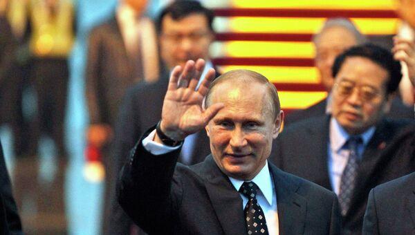 Президент России Владимир Путин в Китае