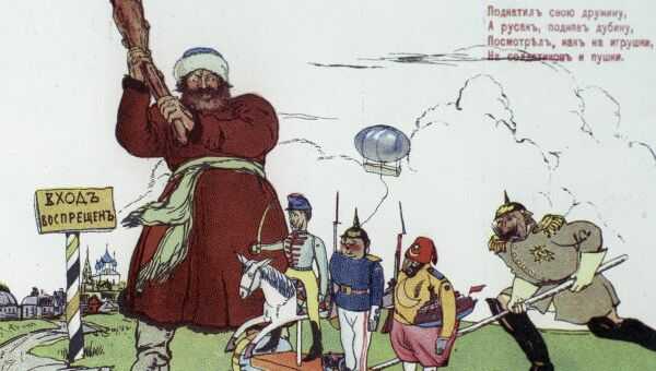 Политическая карикатура времен Первой мировой войны