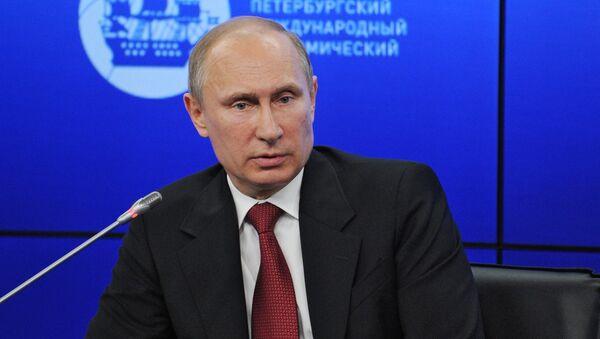 Владимир Путин на ПМЭФ в Санкт-Петербурге