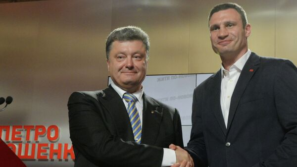 На Украине предупредили о массовых задержаниях в окружении Порошенко