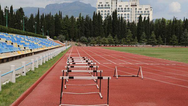 Учебно-тренировочный центр Спартак в Алуште