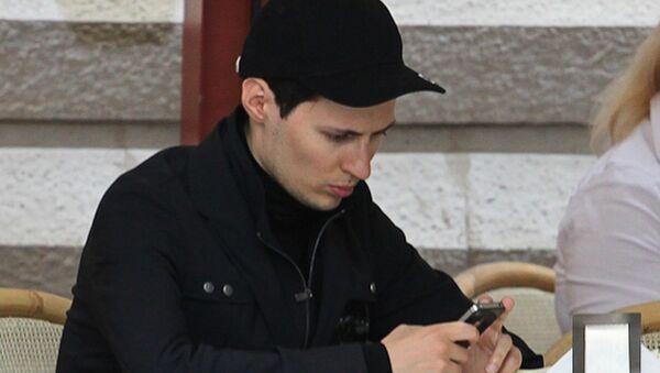 Павел Дуров. Архивное фото
