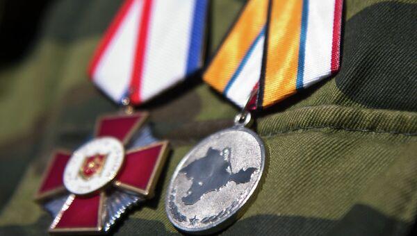 Медали За защиту Крыма и За возвращение Крыма. Архивное фото
