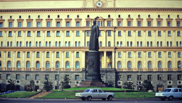 Лубянская площадь. Здание КГБ. Архивное фото