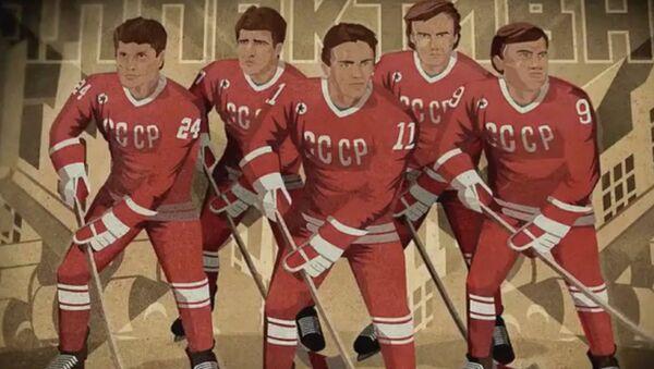Фильм Красная армия