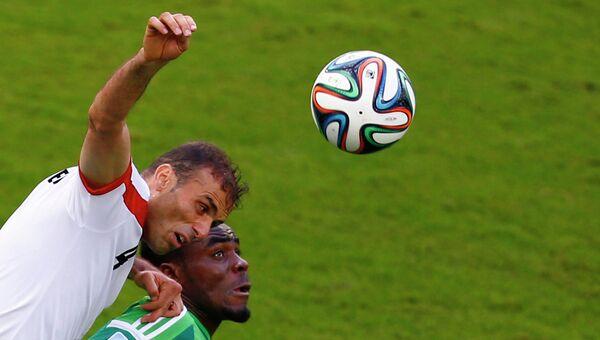 Иран и Нигерия в матче ЧМ-2014