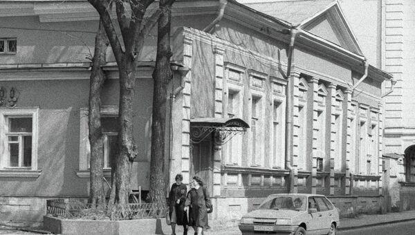 Музей-мастерская скульптора Анны Голубкиной