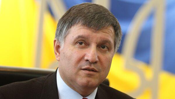 Арсен Аваков, архивное фото