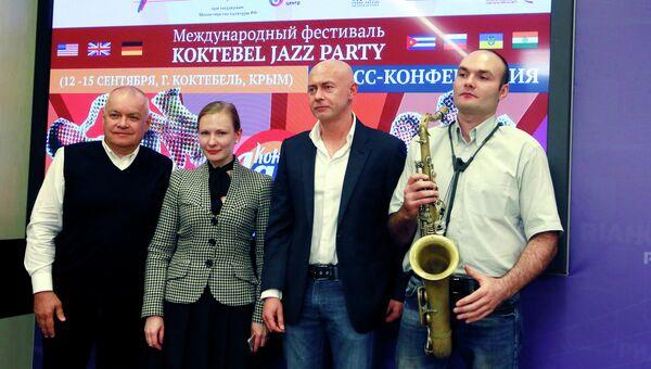 Пресс-конференция организаторов международного фестиваля Koktebel Jazz Party. Архивное фото