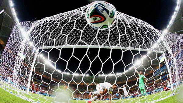 ЧМ по футболу в Бразилии