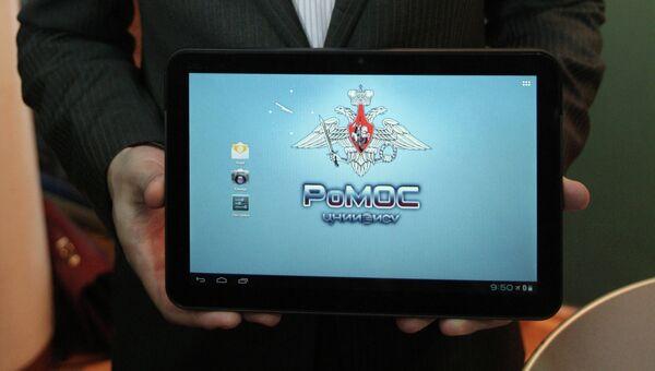 Презентация прототипа первого российского планшета, созданного на базе операционной системы Android для Министерства обороны России