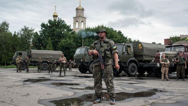Украинские военные в Славянске