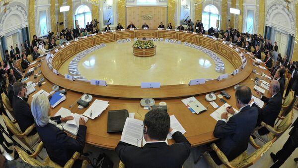 Рабочее заседание участников саммита Группы двадцати. Архивное фото