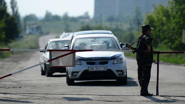 КПП Червонопартизанск на границе Украины с Россией, сопредельный с КПП Гуково