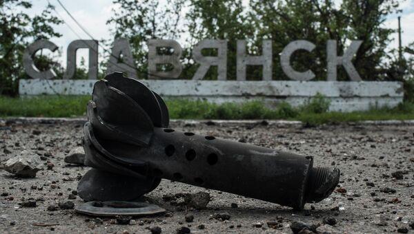 Славянск. Архивное фото